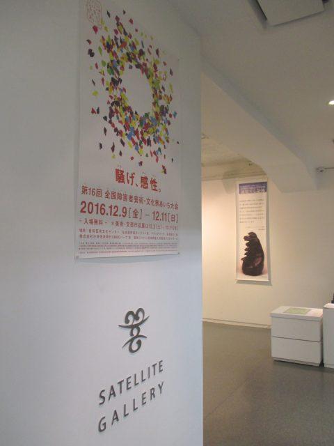1607011_nishimura_entrance_02