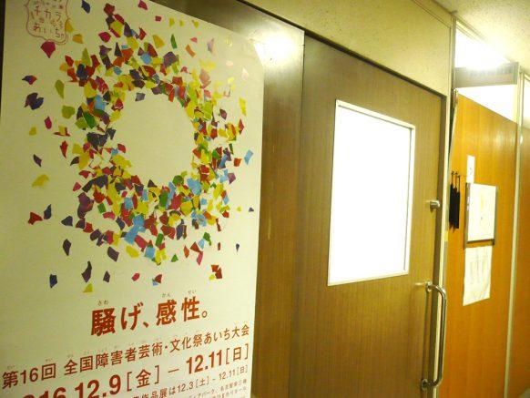 160701_jimusho-iriguchi