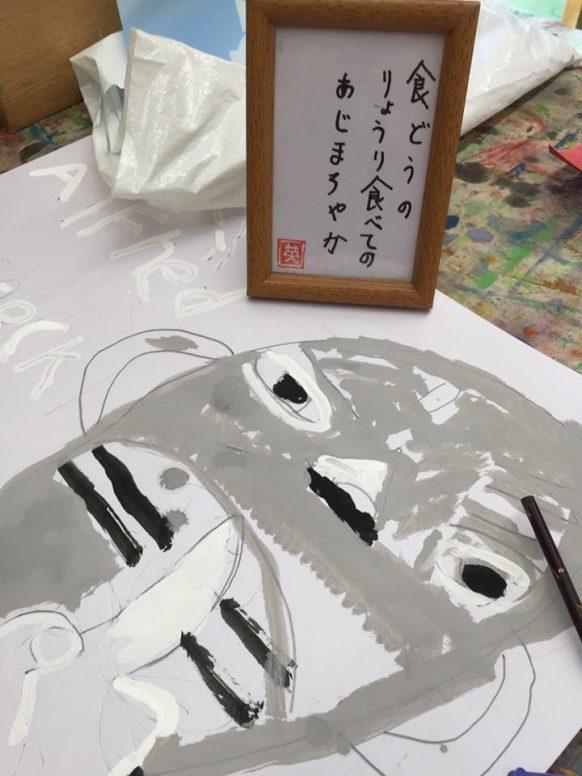 160729_sakuhin