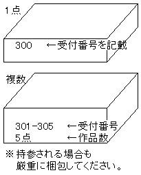 160912_box_picture