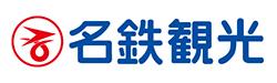 160921_meitetsu-kanko_logo_250