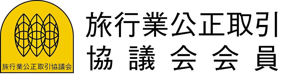 161003_bustour_ryoko_logo