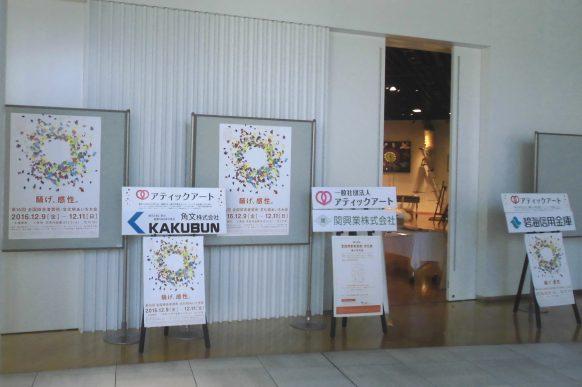 280902_iriguchi