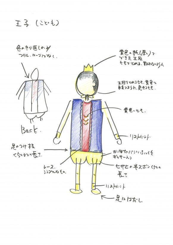 161001_isho2