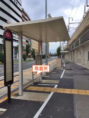 161128_s_bus_ph1