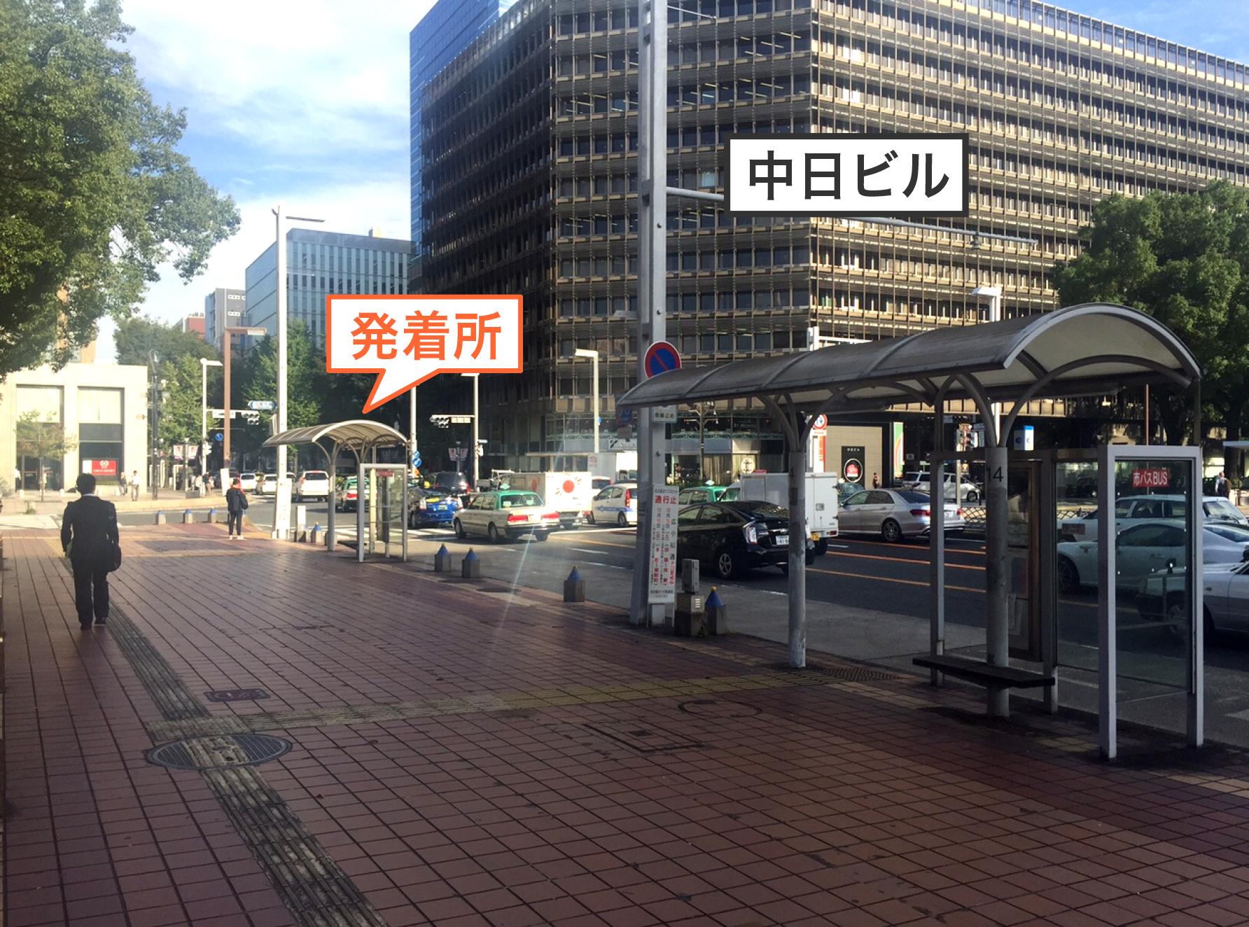 161128_s_bus_ph3